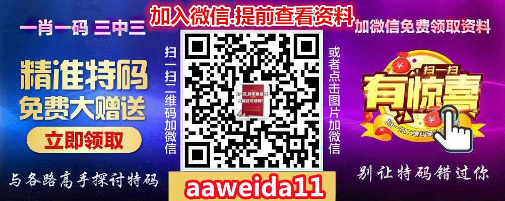 1612108185693170.jpg